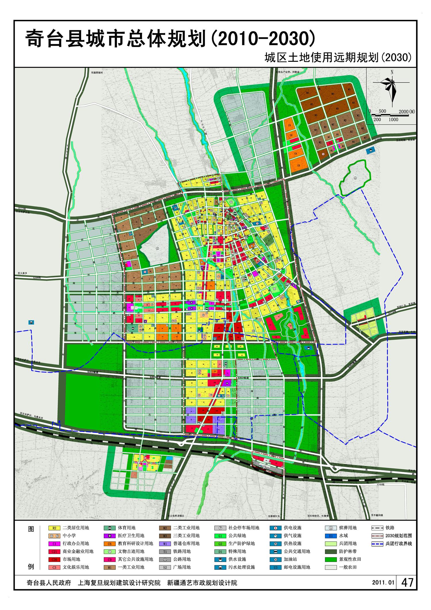 02 城区土地使用远期规划.jpg